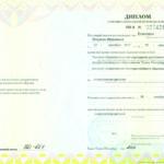Диплом о переподготовке Марины Есипович