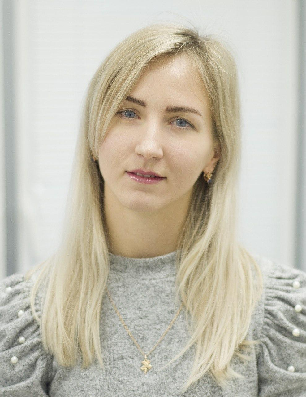 Алехина Анастасия Алексеевна